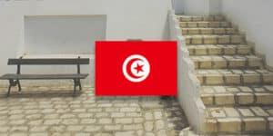 Tunisia Collection
